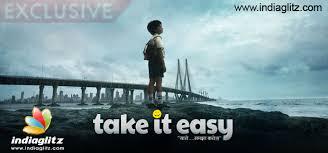 Take it easy mp3 download free